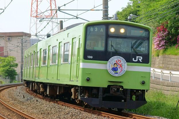 大和路線 201系(やおしHM)