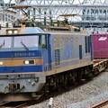Photos: 4071レ【EF510-514牽引】