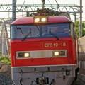 Photos: 4076レ【EF510-18牽引】