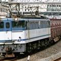 Photos: 84レ【EF65 2095牽引】