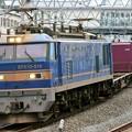 Photos: 4071レ【EF510-515牽引】