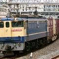 Photos: 84レ【EF65 2092牽引】