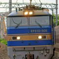 Photos: 4076レ【EF510-505牽引】