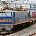 Photos: 4071レ【EF510-505牽引】