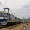 Photos: 1052レ【EF210-150牽引】