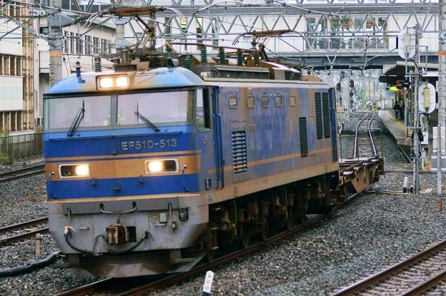 Photos: 配1392レ【EF510-513牽引】