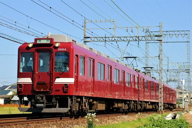 鮮魚列車【貸切】