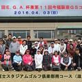 第47回EGA杯兼第11回今福阪奈ゴルフスクールコンペ
