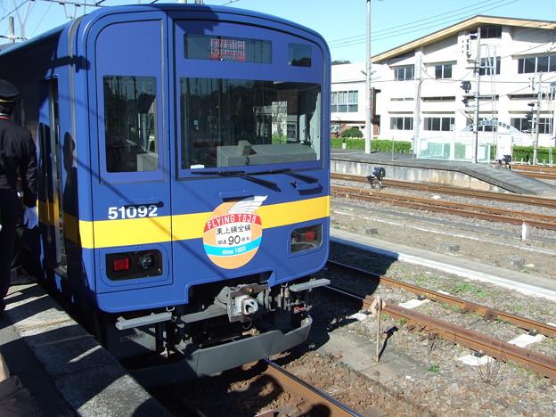 フライング東上ラッピング 東武50090系