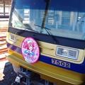 伊豆箱根鉄道ラブライブサンシャインラッピング3代目