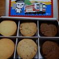 Photos: ヤギミルククッキー♪