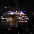 写真: クァンタム・オブ・ザ・シーズの出港 3