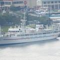 写真: 神海丸