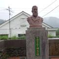 Photos: ドロ神父像