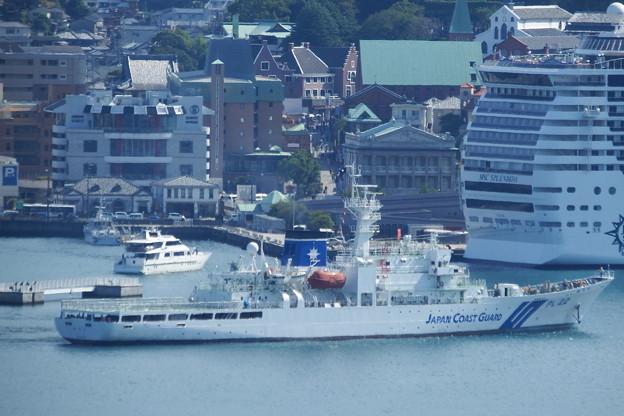 写真: 海上保安学校練習船みうら
