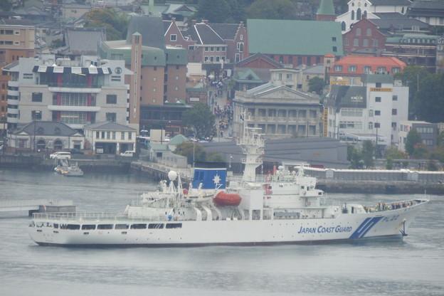 海上保安学校の練習船みうら