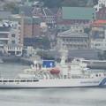写真: 海上保安学校の練習船みうら