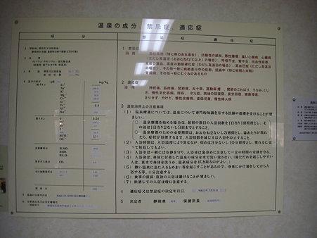 CIMG6183
