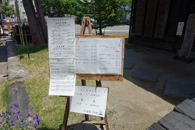 Photos: DSC05259
