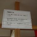 写真: CIMG3591.JPG