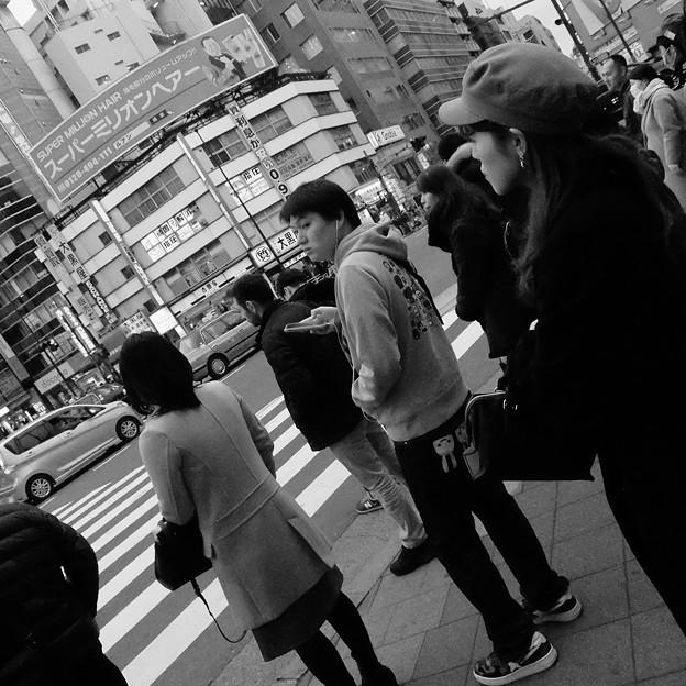 西新宿一丁目