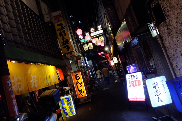 Photos: 中野・昭和新道