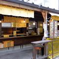 Photos: コッチのお店ですね。