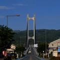 Photos: 順光の秩父公園橋
