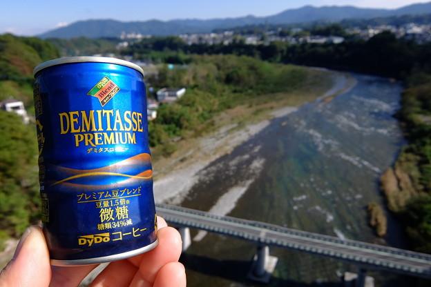 橋を渡りつつの一杯