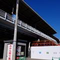 三浦海岸駅で下車