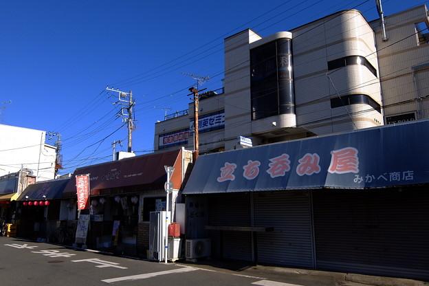駅前飲食店街
