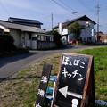 Photos: 都幾川 (9)