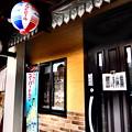 Photos: 皆野 (125)