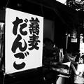 Photos: 父娘