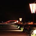 Photos: 故郷の灯り