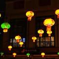 Photos: 夜の南京町広場