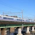 Photos: E351@多摩川