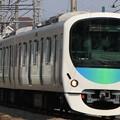 Photos: 西武30000_Smile Train@西所沢