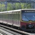 Berlin S Bahn