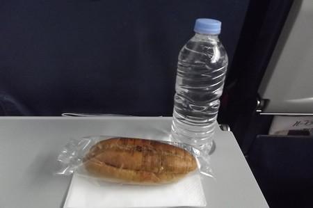 マルタ航空0206