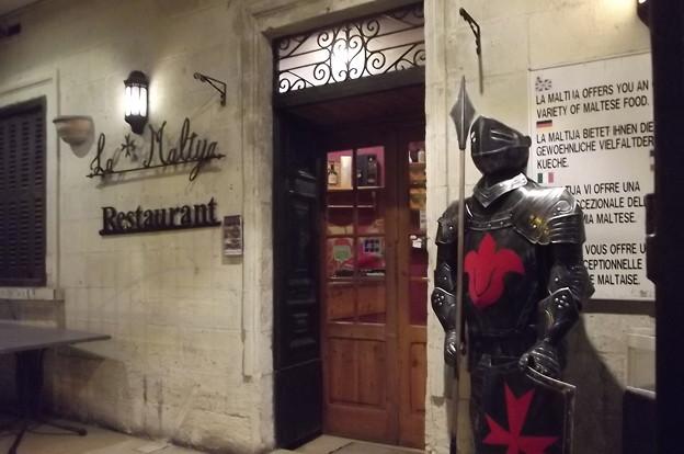 セントジュリアン・レストラン0218