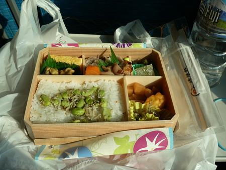 広島行き新幹線0826