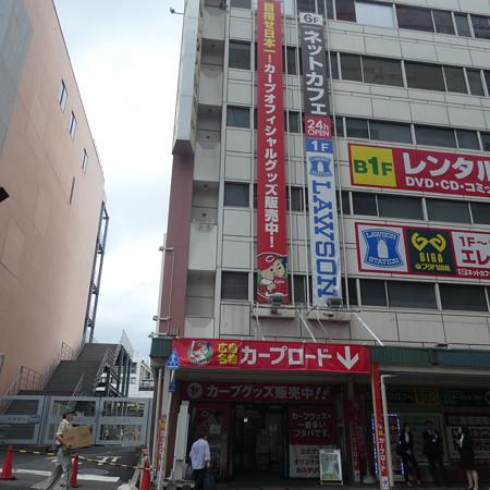 広島・カープロード0905