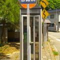 写真: 恋路浜バス停@石川県能登町