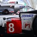 Toyota TS050 HYBRID 4