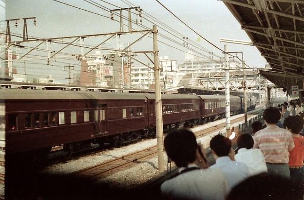 The Royal Train / お召し列車