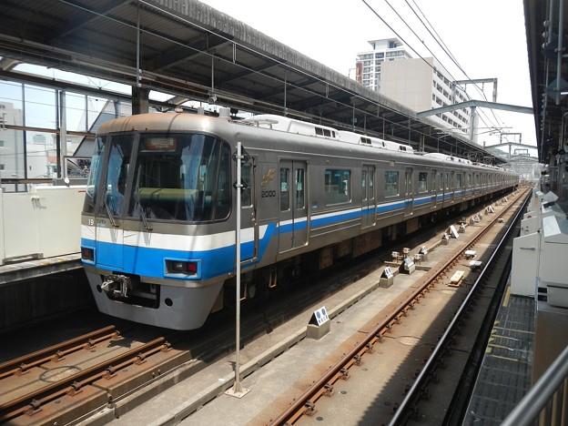 Fukuoka 2000 (#2501)
