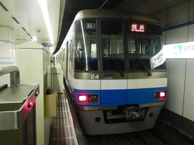 Fukuoka 2000 (#2506)