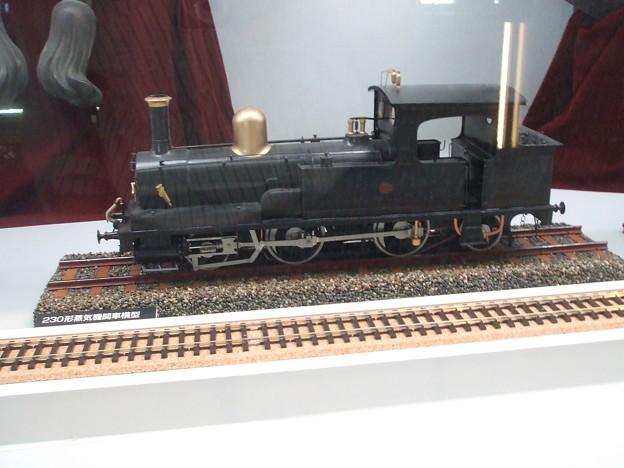 [Exhibit] Miniature model of class 230 (aka A8) steam