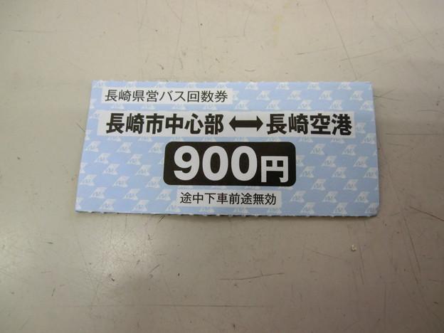 CIMG3088
